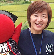 Sano Ayumi