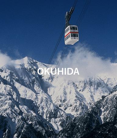 Okuhida