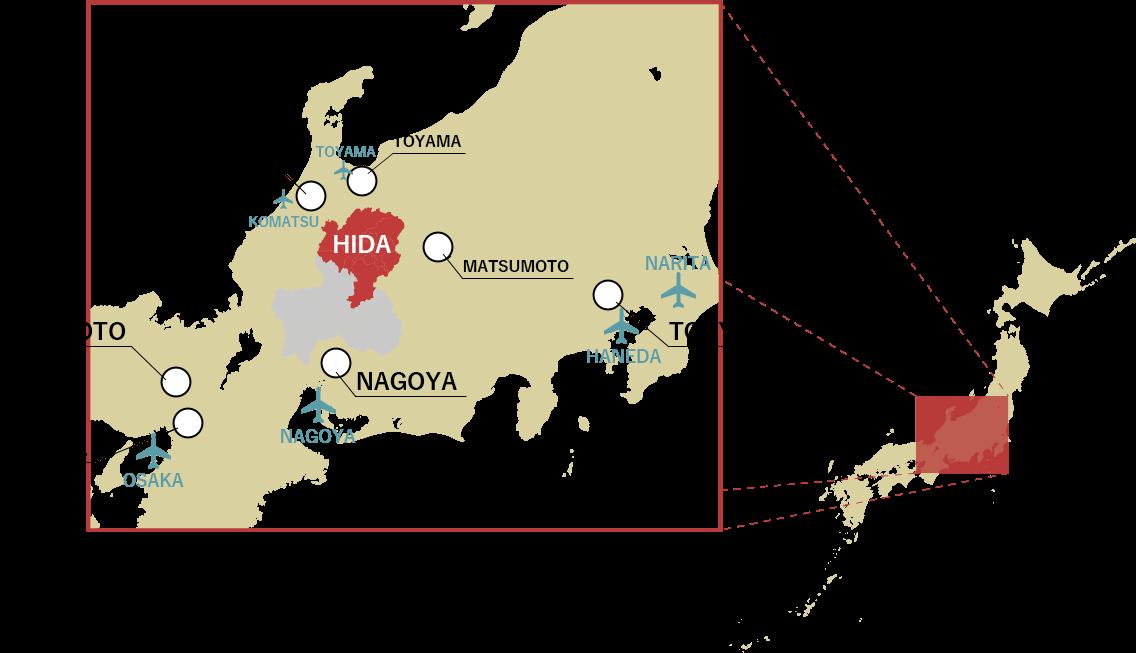 飛騨地域は岐阜県の北部にあり、各地からのアクセスも非常に便利です